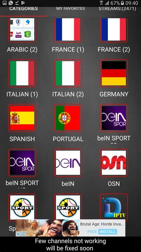 Daily IPTV-Free APK [Latest]   - ANDROID TIPS