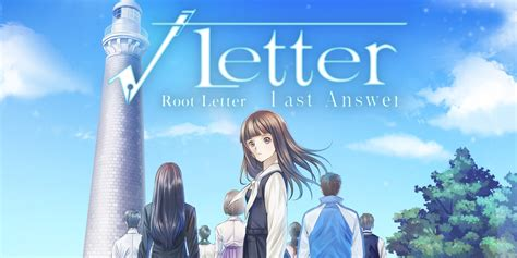 Root Letter: Last Answer | Nintendo Switch | Games | Nintendo