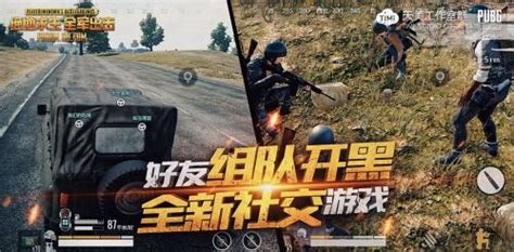 PUBG Guide: How to Download PUBG Mobile Chinese Version