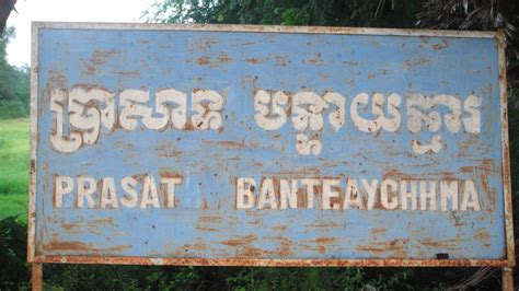 Banteay Meanchey Provinz - Cambodian Travelpartner